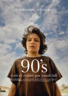 Mid90s - French Movie Poster (xs thumbnail)