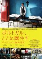 Centro Histórico - Japanese Movie Poster (xs thumbnail)