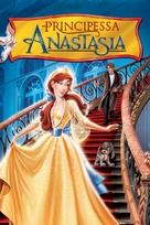 Anastasia - Italian DVD movie cover (xs thumbnail)
