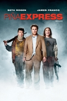 Pineapple Express - Argentinian DVD movie cover (xs thumbnail)