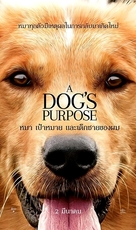 A Dog's Purpose - Thai Movie Poster (xs thumbnail)