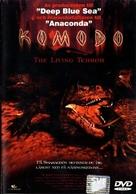 Komodo - Swedish DVD cover (xs thumbnail)