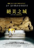 La grande bellezza - Taiwanese Movie Poster (xs thumbnail)