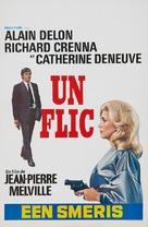 Un flic - Belgian Movie Poster (xs thumbnail)
