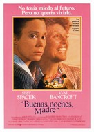 'night, Mother - Spanish Movie Poster (xs thumbnail)