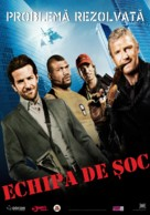 The A-Team - Romanian Movie Poster (xs thumbnail)