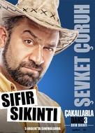 Çakallarla Dans 3: Sifir Sikinti - Turkish Character movie poster (xs thumbnail)