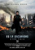 Star Trek Into Darkness - Argentinian Movie Poster (xs thumbnail)