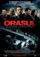 The Town - Romanian Movie Poster (xs thumbnail)