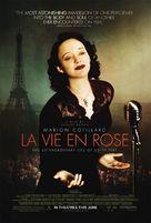 La môme - Theatrical poster (xs thumbnail)