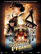 Young Sherlock Holmes - French Movie Poster (xs thumbnail)