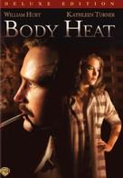 Body Heat - DVD cover (xs thumbnail)