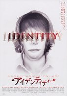 Identity - Japanese Movie Poster (xs thumbnail)