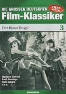 Der blaue Engel - German DVD cover (xs thumbnail)