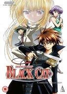 """Black Cat"" - British Movie Cover (xs thumbnail)"