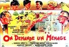 On demande un ménage - French Movie Poster (xs thumbnail)