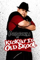 Kickin It Old Skool - poster (xs thumbnail)
