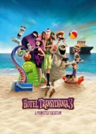 Hotel Transylvania 3: Summer Vacation - Movie Cover (xs thumbnail)
