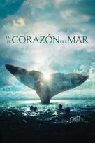 In the Heart of the Sea - Argentinian Movie Cover (xs thumbnail)