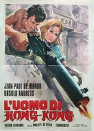 Les tribulations d'un chinois en Chine - Italian Movie Poster (xs thumbnail)