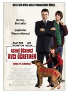 School for Scoundrels - Turkish Movie Poster (xs thumbnail)