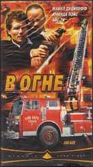 Ablaze - Russian Movie Cover (xs thumbnail)