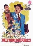 I tartassati - Spanish Movie Poster (xs thumbnail)