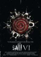 Saw VI - Greek Movie Poster (xs thumbnail)