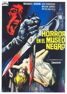 Horrors of the Black Museum - Spanish Movie Poster (xs thumbnail)