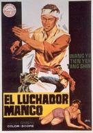 Du bei chuan wang - Spanish Movie Poster (xs thumbnail)