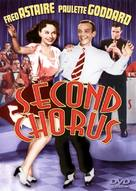 Second Chorus - Movie Cover (xs thumbnail)