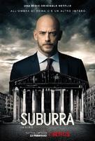 """Suburra: la serie"" - Italian Movie Poster (xs thumbnail)"