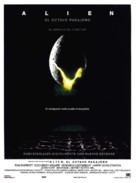 Alien - Spanish Movie Poster (xs thumbnail)