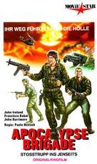 El 'Che' Guevara - German VHS cover (xs thumbnail)