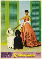 Sabrina - Italian Movie Poster (xs thumbnail)