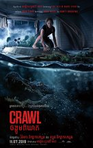 Crawl - Movie Poster (xs thumbnail)