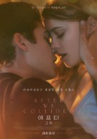 After We Collided - South Korean Movie Poster (xs thumbnail)