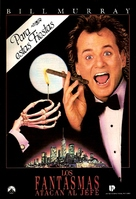 Scrooged - Spanish Movie Cover (xs thumbnail)