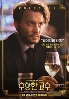 The Professor - South Korean Movie Poster (xs thumbnail)
