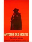 O Dragão da Maldade contra o Santo Guerreiro - Belgian Movie Poster (xs thumbnail)