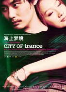 Shanghai Trance - Chinese Movie Poster (xs thumbnail)