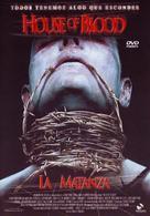 Chain Reaction - Spanish DVD cover (xs thumbnail)