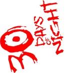 30 Days of Night - Logo (xs thumbnail)