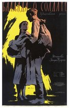 Ballada o soldate - Russian Movie Poster (xs thumbnail)