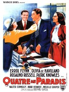 Four's a Crowd - French Movie Poster (xs thumbnail)