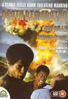 Death Dimension - British Movie Cover (xs thumbnail)