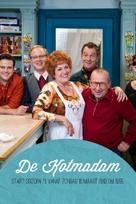 """De kotmadam"" - Belgian Movie Poster (xs thumbnail)"