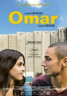 Omar - Spanish Movie Poster (xs thumbnail)