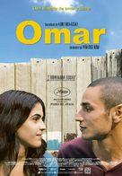 Omar - Spanish Movie Poster (xs thumbnail)