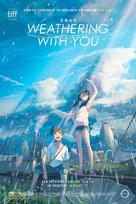 Weathering with You - Movie Poster (xs thumbnail)